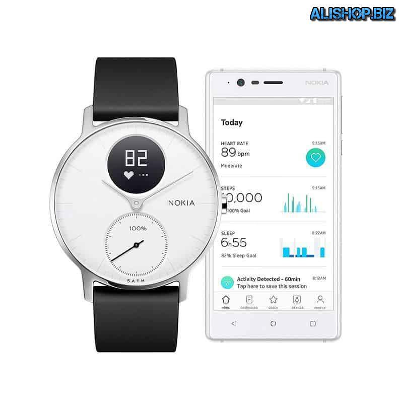 Nokia smart watch Steel HR