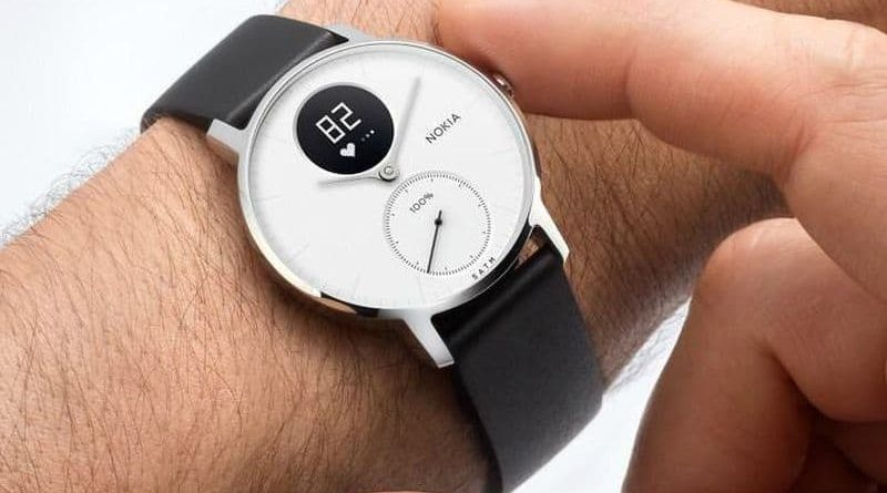 Nokia smart watch Steel HR